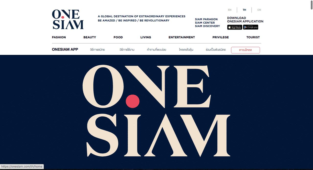 One Siam Mobile App